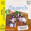 search-cinta-buatan-malaysia-85-1985.jpg